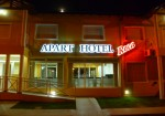 Apart Hotel Roca
